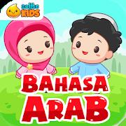 belajar bahasa arab plus suara