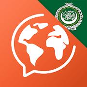 learn arabic sepak arabic