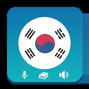 learn korean grammer
